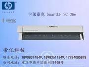 卡莱泰克 SmartLF SC 36e