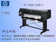 HP D5800 60英寸