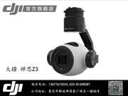 大疆 DJI 云台相机3.5 倍光学变焦镜头 禅思 Z3 云台相机 禅思 Z3 云台相机