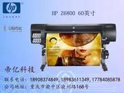 HP Z6800 60英寸