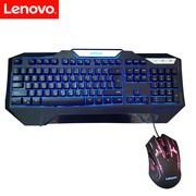 联想有线游戏键盘鼠标套装键鼠套件游戏发光大鼠标垫KM700B