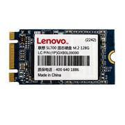 【限时特惠包邮】联想 SL700 M.2 2242(128GB)固态硬盘  笔记本 /台式固态NGFF