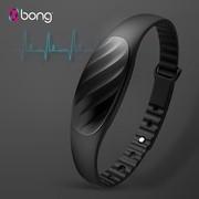 bong 心率智能手环bong 2P  微信运动睡眠监测 计步苹果iOS安卓