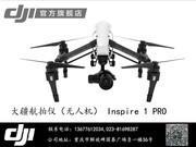 重庆解放碑国泰广场大疆航 拍仪(无 人 机) Inspire 1 PRO