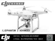 重庆国泰广场大疆航 拍 仪(无 人 机) Phantom 3 Advanced