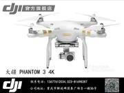 大疆精灵3 Dji Phantom 3SE遥控航 拍无 人 机4K高清四轴飞 行器