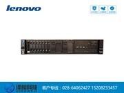 成都联想 System x3650 M5(8871I03)服务器