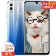 【新品预售】荣耀10 青春版 6G+64/128G 全网通 全面屏手机 双卡双待