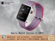 Apple Watch Series 3(GPS)