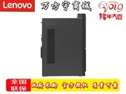 联想 扬天T4900d(i3 7100/4GB/500GB/集显/无光驱)