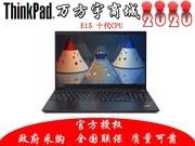 ThinkPad E15(i7 10510U/8GB/128GB+1TB/RX640)