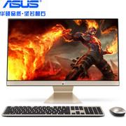【新品上市】傲世V241 华硕 傲视V241ICGK-BA024T一体机电脑23.8英寸