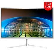 AOC C2408VW8 23.6英寸1800R曲面显示器 电竞游戏曲屏高清电脑显示器