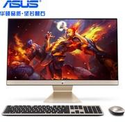 【新品上市】傲世V241 华硕 傲视V241ICGK-BA025T一体机电脑23.8英寸