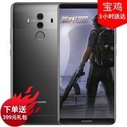 【顺丰包邮+送壳膜支架】Huawei/华为 Mate 10 6GB RAM PK 苹果8