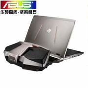 【华硕授权专卖】华硕 ROG GX700VO(i7-6820HK/16GB/512GB/8G独显)