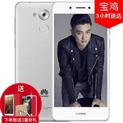 【顺丰包邮+送壳膜支架】Huawei/华为 畅享6S 全网通 3GB RAM