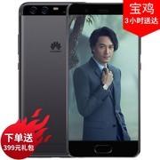 【顺丰包邮+送壳膜支架】Huawei/华为 P10 全网通 4GB RAM PK 苹果6