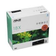 华硕 DVD-E818A9T联保全新DVD-18X速台式电脑内置静音光驱串口1年换新