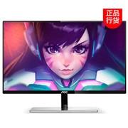 AOC I2479VXHD 23.8英寸IPS硬屏液晶HDMI电脑家用办公24寸显示器