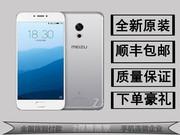 魅族 PRO 6S(移动4G)