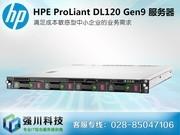 HP ProLiant DL120 Gen9(839304-AA5)
