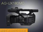 济南特昌松下 AG-UX180MC高清专业摄像机,手持摄录一体机