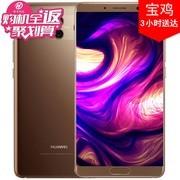 【购机全返+顺丰包邮】Huawei/华为Mate10 6GB RAM