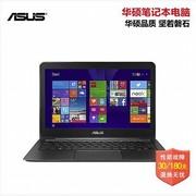 【华硕授权专卖】华硕 W519LD4210 14.1英寸游戏笔记本