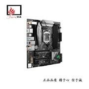 华硕 ROG STRIX Z370-G GAMING