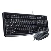 罗技MK120有线键鼠套装游戏键盘鼠标套USB台式机电脑办公耐用家用
