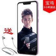 【送299运动耳机+顺丰包邮】荣耀Play 6GB+64GB 全网通