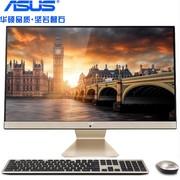 【新品上市】傲世V241 华硕 傲视V241ICUK-BA035T一体机电脑23.8英寸