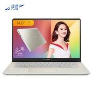华硕(ASUS) 灵耀S4300UN8550 14英寸窄边框轻薄笔记本电脑 i7-8550U/8G/256GB/MX150