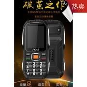 【包邮】全新POLE电霸手机铂乐 N6战舰 老年机 功能机 备用机