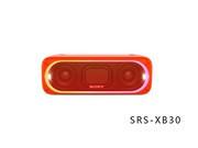 中秋送礼 不拘于月饼  索尼 SRS-XB30  广州索尼专卖