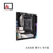 华硕(ASUS)ROG STRIX X370-I GAMING