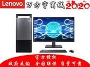 联想 扬天T4900v(i3 8100/4GB/500GB/DVD/集显)