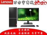 联想 扬天T4900D(i7 7700/16GB/256GB +2TB/2G独显/DVD)