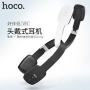 HOCO 浩酷 W4触控蓝牙头戴式耳机运动音乐耳麦手机通用