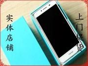 荣耀 畅玩5(CUN-TL00/移动4G)