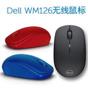 【戴尔专卖店】戴尔 WM126无线鼠标