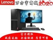 联想 扬天M6603K(i5 7400/4GB/1TB/集显/21.5LCD)