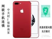 【全新国行原封未激活】苹果 iPhone 7 Plus(特别版/全网通)红色128g