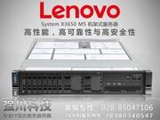 联想 System x3650 M5(5462I45)