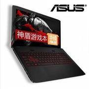 【华硕授权专卖 】华硕 ZX50VW6700(8GB/1TB/2G独显)