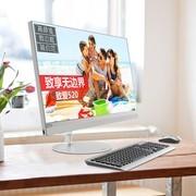 【Lenovo官方旗舰店】联想 致美一体机520-22(E2-9010/4GB/1TB/集成)
