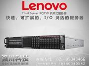 ThinkServer RQ750 D4610V3 Raid500