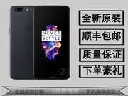 一加 手机5(6GB RAM/全网通)