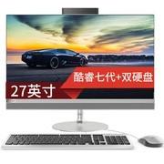 联想 致美一体机520-27(i7-7700T/16GB/2TB+128GB/2G独显/无DVD)